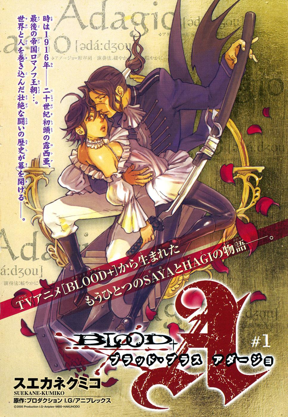 manga obrázek